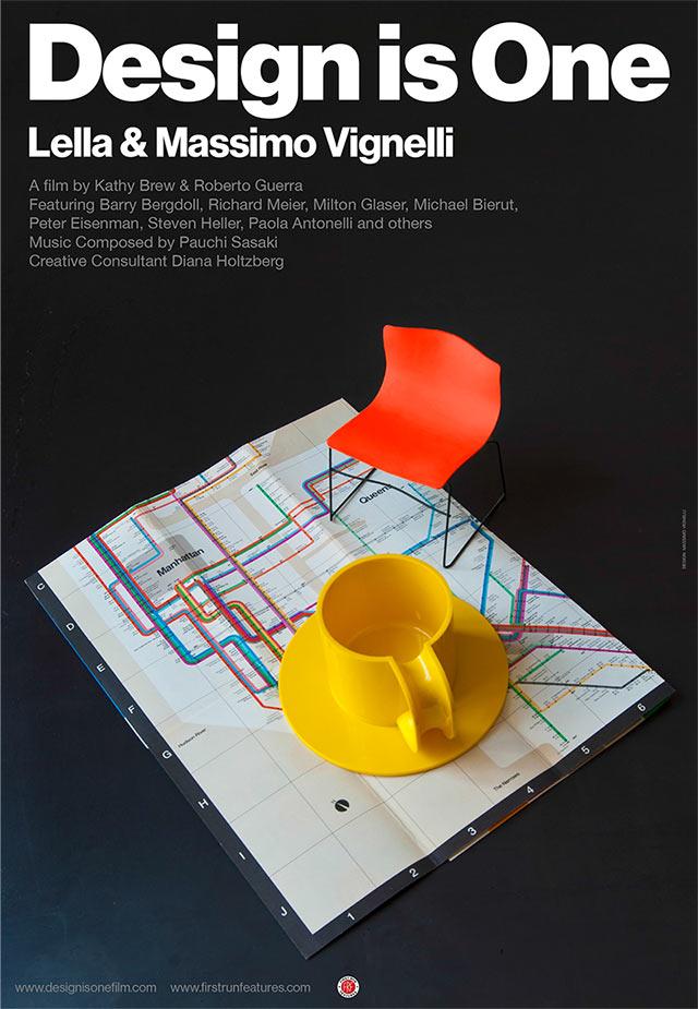 design movie